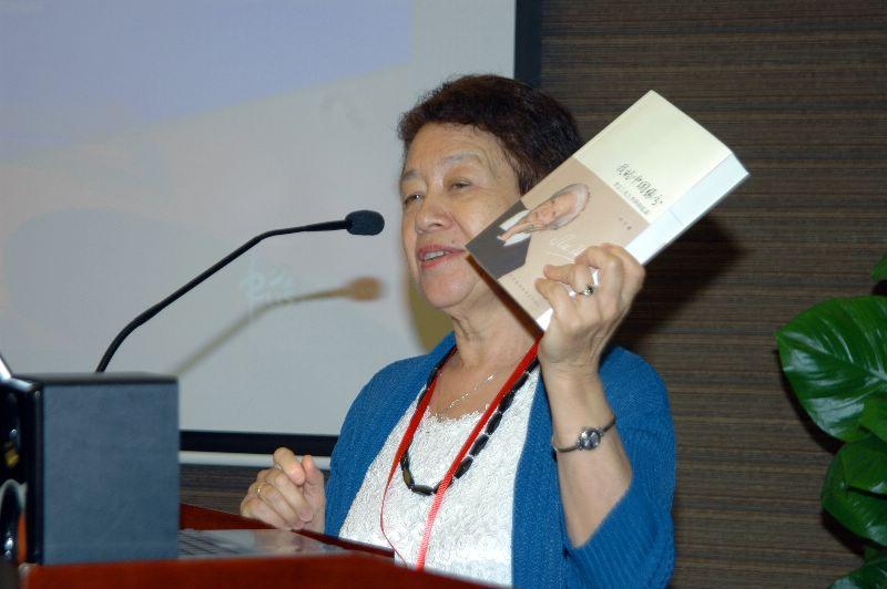 Выступление Ли Инань
