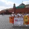 Команда КССК на Красной площади. Москва. Июль 2008