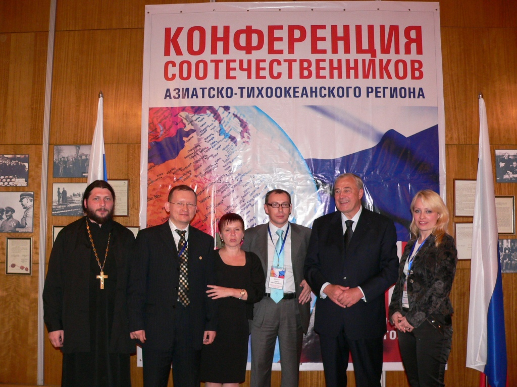Члены  делегаций Гонконга, Китая, сингапура и Индии с послом России в Монголии Б. Говориным. Сентябрь 2008
