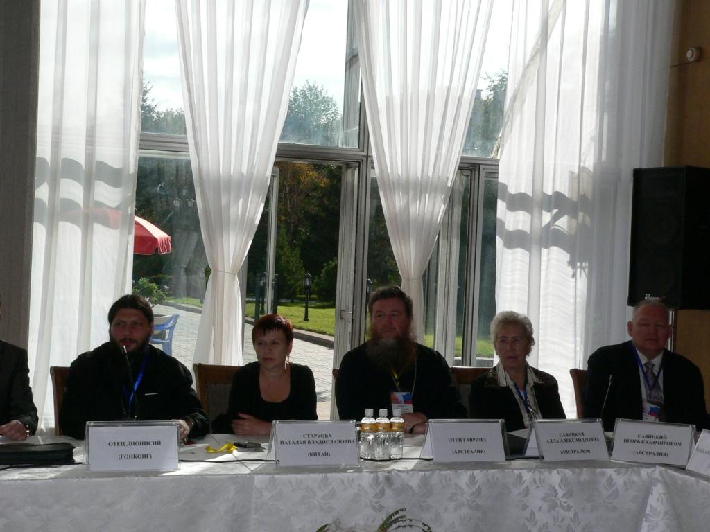 О. Дионисий Поздняев (Гонконг) и Наталья Старкова (Урумчи) на конференции соотечественников, проживающих в странах АТР. Улан-Батор. Сентябрь 2008