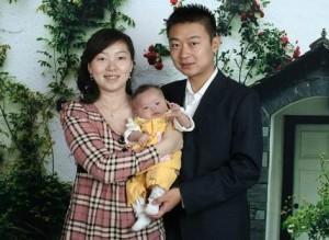 Николай и Александра с дочерью