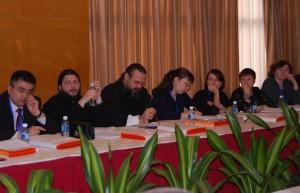 Участники конференции (общее фото)