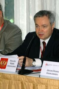 Метелёв Юрий Анатольевич, советник Посольства РФ в КНР