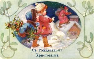 Конкурс «Рождественской открытка» / Проект КССК