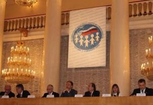 Президиум Всемирного конгресса соотечественников