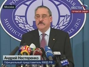 официальный представитель МИД России Андрей Нестеренко