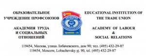 Комплексных учебных пособий «Знакомимся с Москвой»