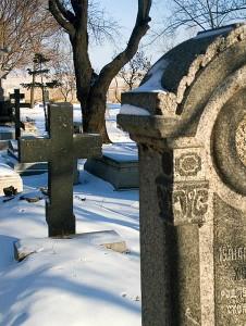 Надгробия кладбища Хуан Шань. Фото И. Чудновой