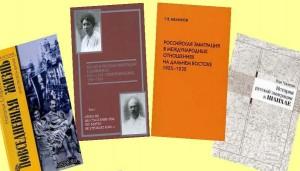 Pages from Russkaja_emigracija_v_Kitae