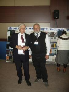 С представителем РЗ из Австралии Алексеем Ивачевым